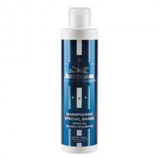 Специальный шампунь для бороды - Hairgum Special Shampoo for Beard