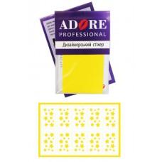 Стикер для дизайна ногтей - Звезды желтые