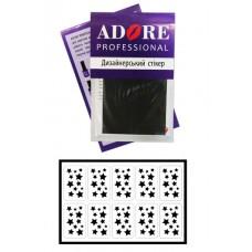 Стикер для дизайна ногтей - Звезды черные