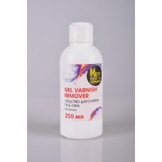 Mett Remover - Средство для снятия гель лака без запаха 250 мл
