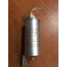 Конденсатор для солярия SUNVISION V200 XXL  (50µF) Б / у.
