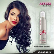 Защитное масло - Elgon Pack Oil (55)