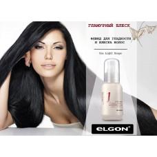 Флюид для гладкости и блеска волос - Elgon LIGHT DROPS (1)
