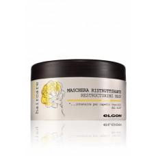 Elgon MASCHERA RISTRUTTURANTE - Маска восстанавливающая для волос. 250 мл.