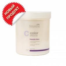 Осветляющий порошок для волос  Nouvelle Freestyle Deco