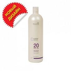 Крем-окислитель для волос Nouvelle Cream Peroxide 3%