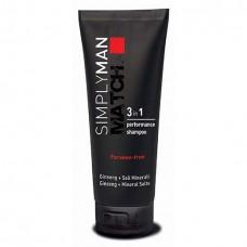 Увлажняющий шампунь с антибактериальным эффектом Nouvelle 3 in 1 Perfomance Shampoo 200 мл